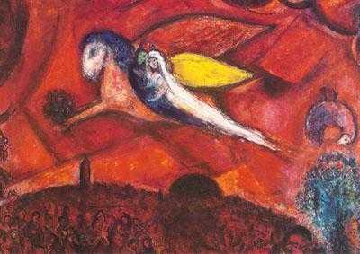 Homo Imaginus et l'Eros de l'Imagination