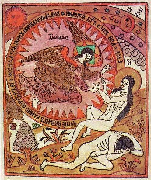 Exégèse de la Genèse par les néo-sabbatéens