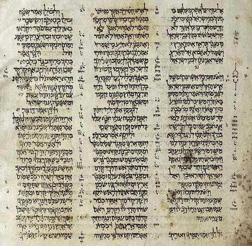 Dogme de la Kabbale