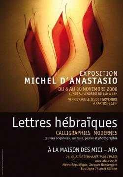 Exposition sur la calligraphie hébraïque par Michel d'Anastasio