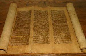 Les Palais du côté impur – Zohar II – folio 244a à 269a