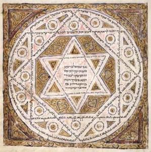 La Magie juive  &  la Kabbale .pdf