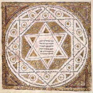 KeL | La Magie juive  &  la Kabbale .pdf