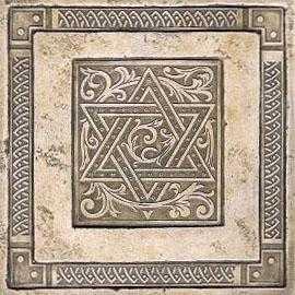 Dixième Yihud par Isaac Louria