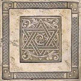 Dixième Yihud du Ari