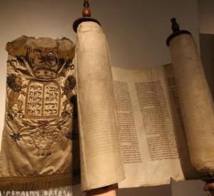 Les 5 premiers versets de la Genèse : Bereshit