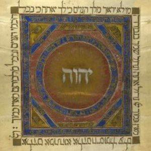Nouvelles lectures kabbalistiques du premier verset de la Genèse, par Carlo Suarès