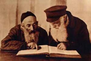 Masterclasses de Calligraphie Hébraïque avec Frank Lalou