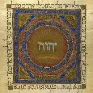 KeL | Une Discussion concernant la Nature du Tzaddik