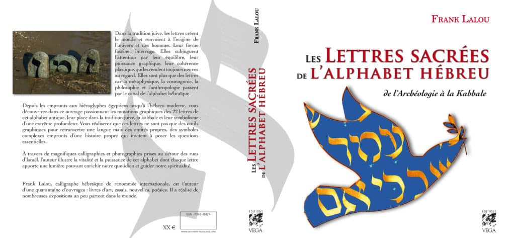 LettresHebraiques