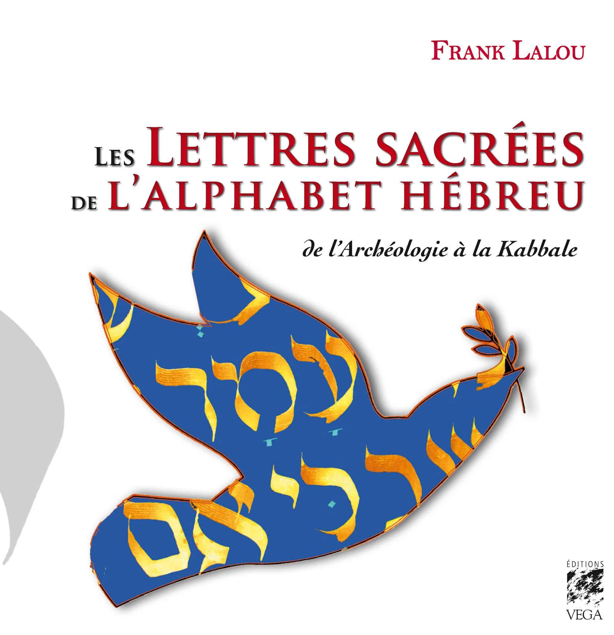 KeL | Les lettres sacrées de l'alphabet hébreu image 1