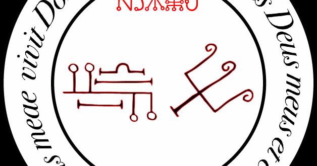 vie mystique et kabbale pratique pdf
