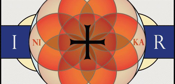 Analyse de la Rose-Croix, selon Henry Khunrath