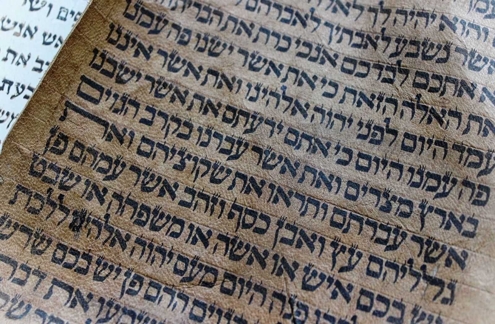Les ouvrages de Rafael ben Avraham