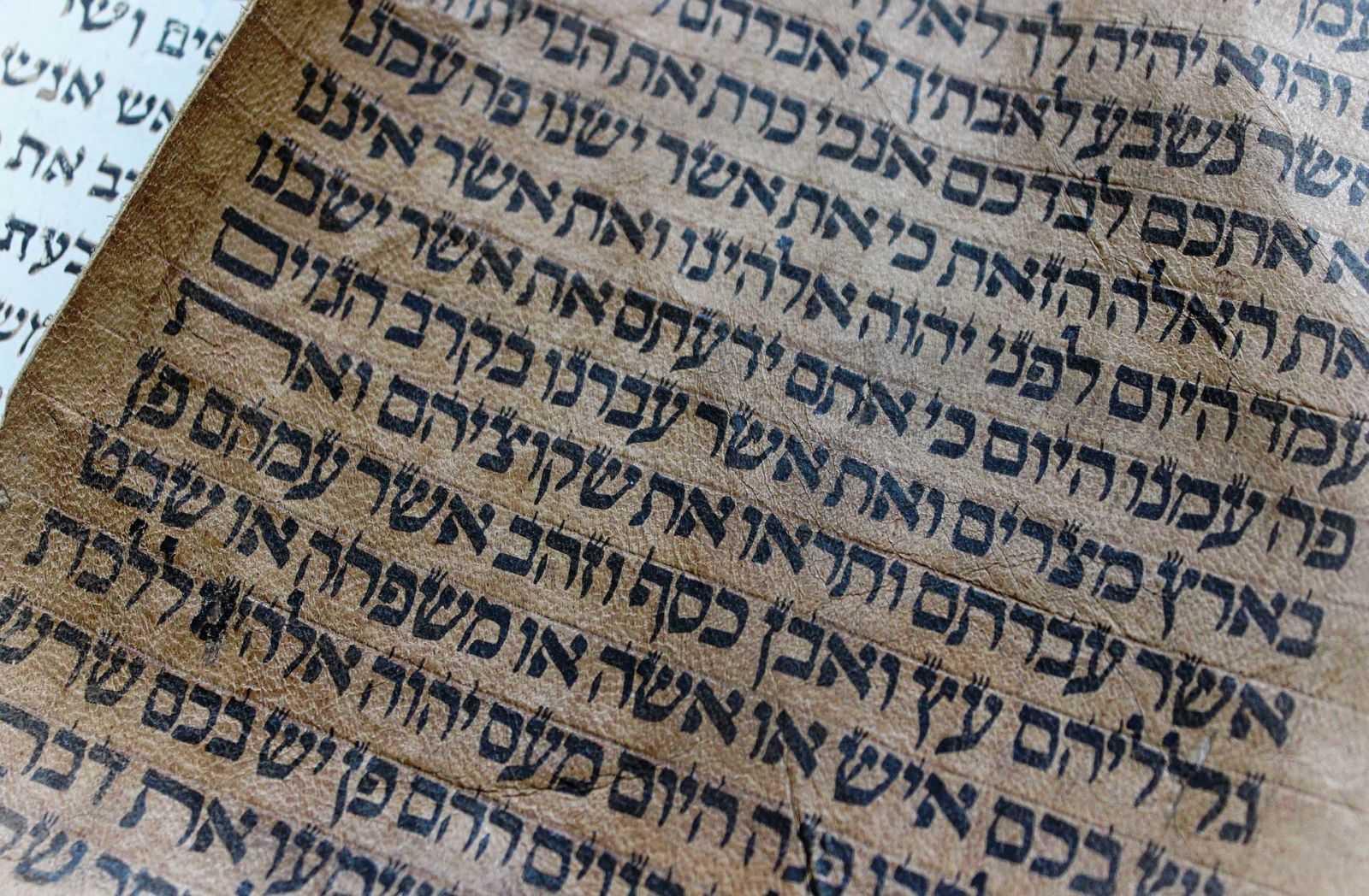 Kabbale et sectes par Spartakus