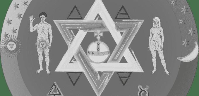 Une invocation kabbalistique contre le mauvais oeil
