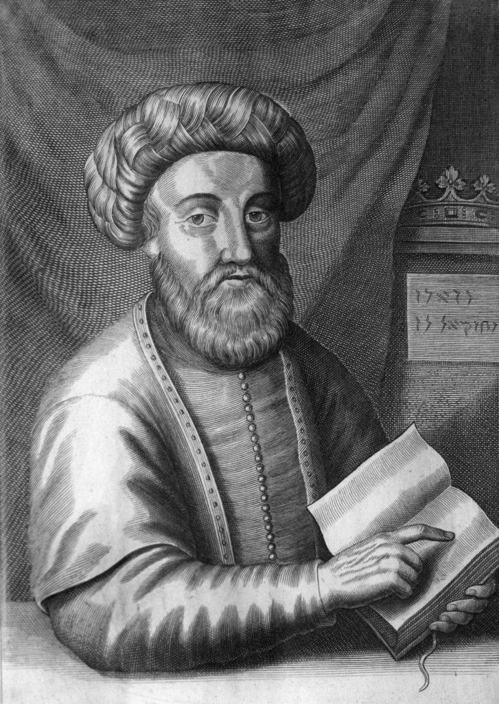 Sabbataï Zevi et l'influence soufie